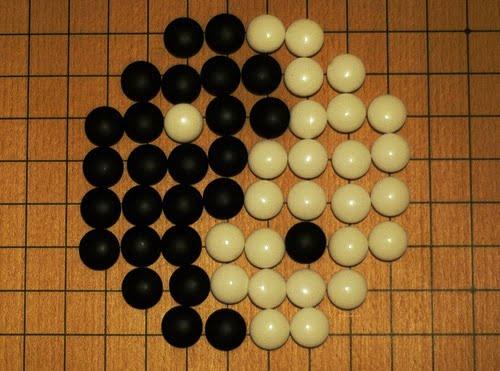 Go yin yang